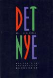 bok_DetNye